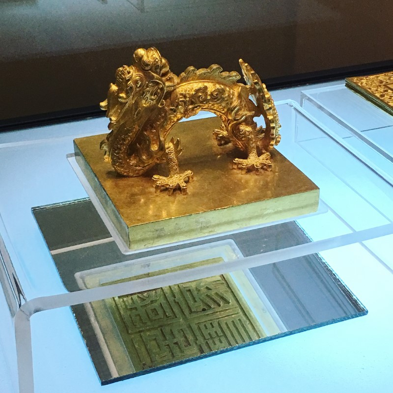 King's Gold seal in the Nguyen Dynasty