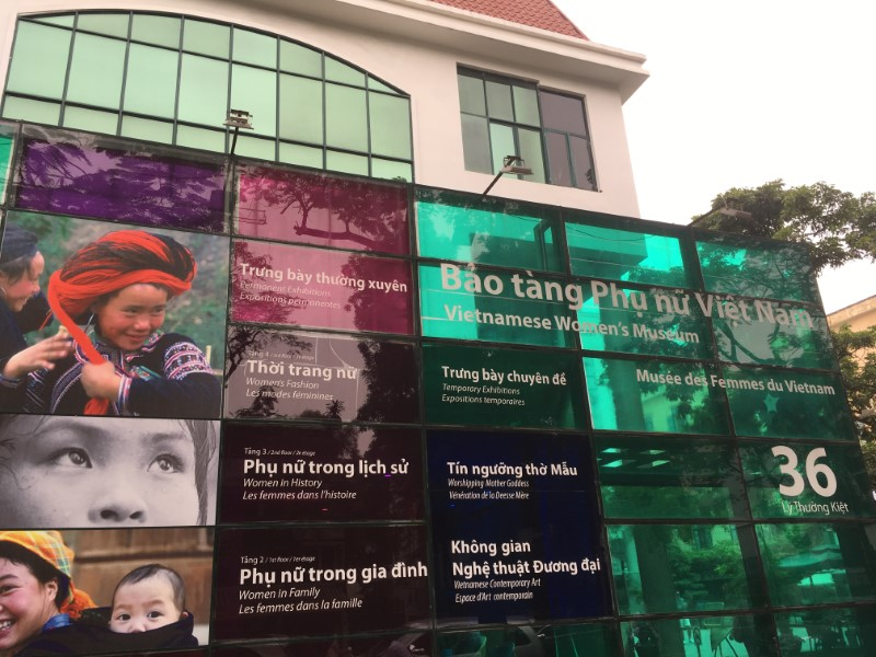 vietnamese women's museum front